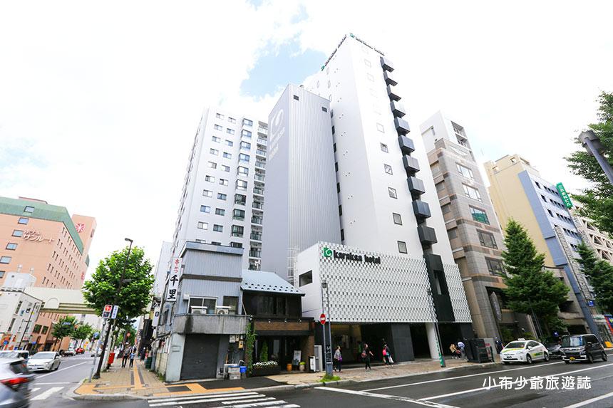 札幌Karaksa飯店
