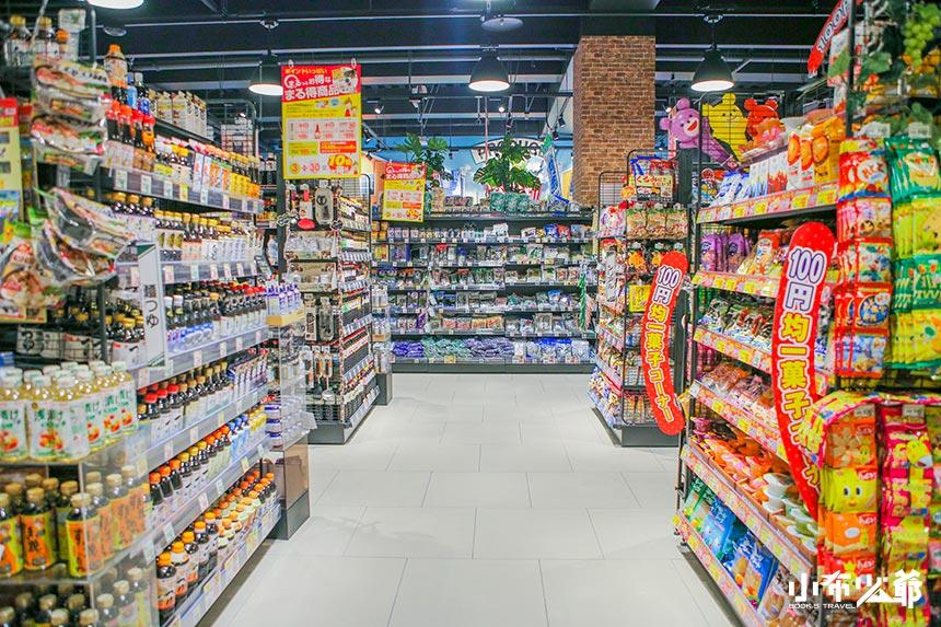 HalloDay福岡超市