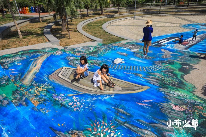 頂魚寮公園