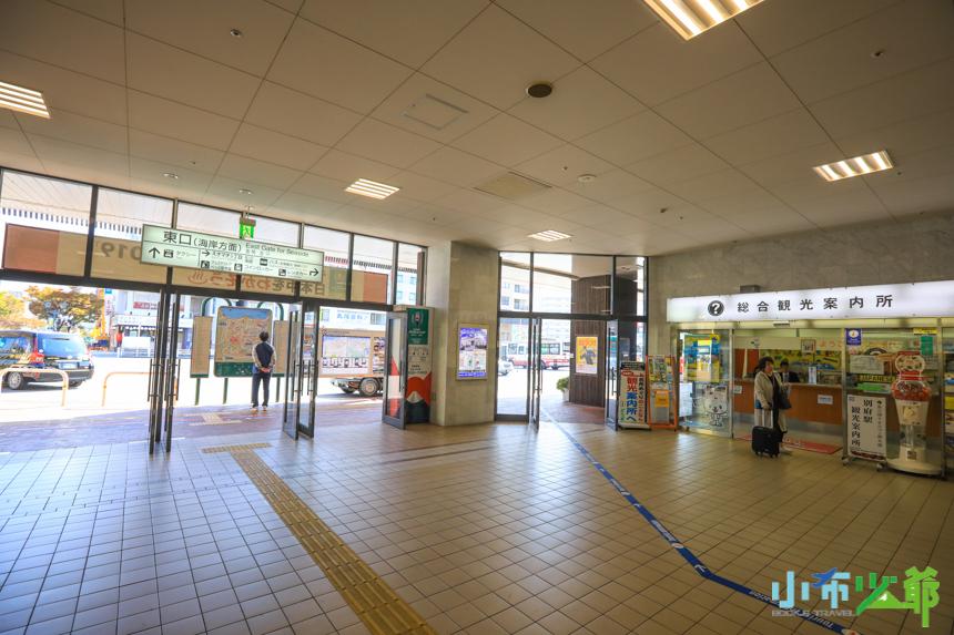 九州自然動物園