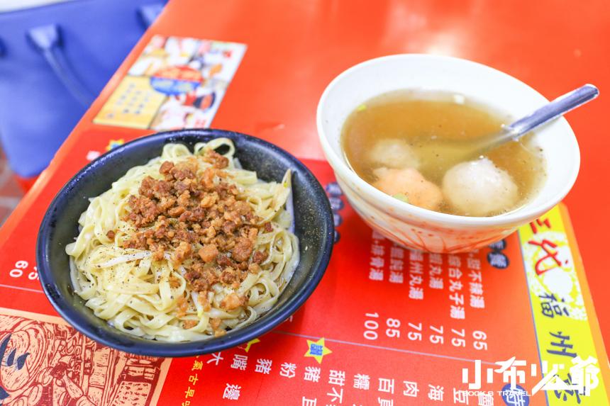 三代福州意麵老店