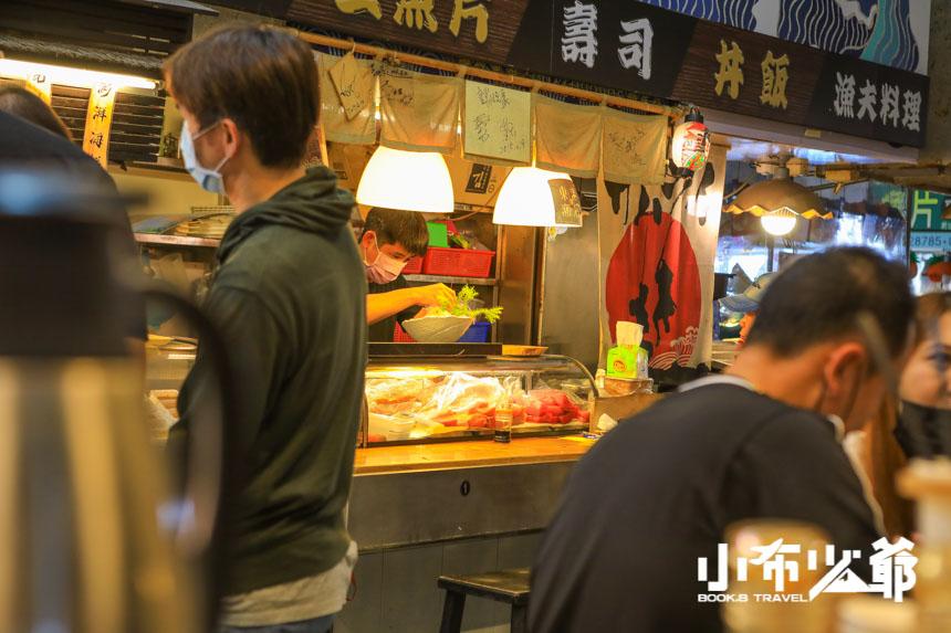 王匠黑鮪魚生魚片