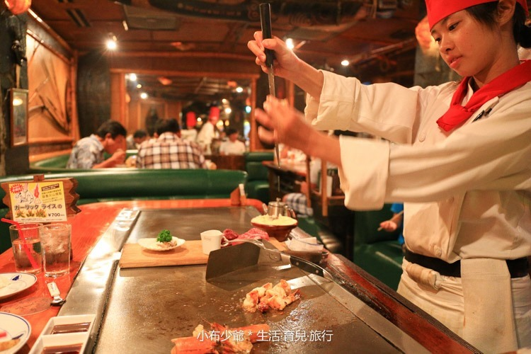 沖繩國際通 美食 SAMS鐵板燒-19