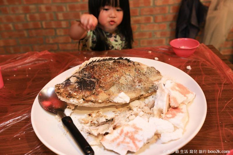 宜蘭 烤魚-5656
