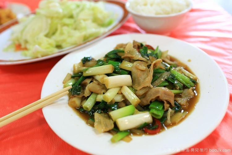 宜蘭三星 卜肉料理 (14 - 18)