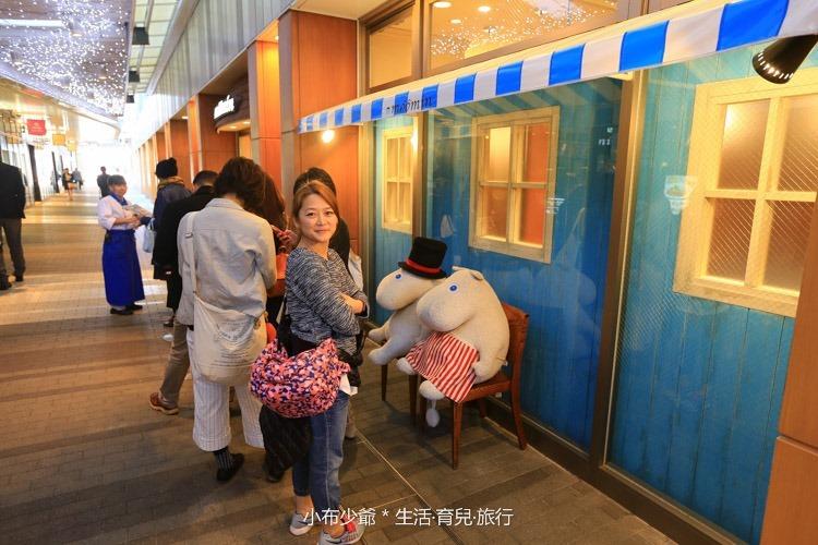 晴空塔 魯魯米餐廳 -20