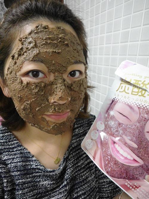 [日本藥妝]超推薦的面膜「碳酸革命ガスパニック」~