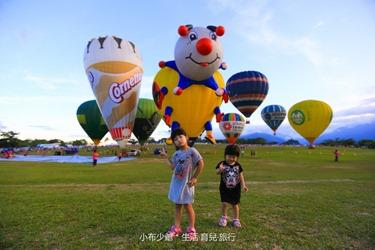 台東 熱氣球-108