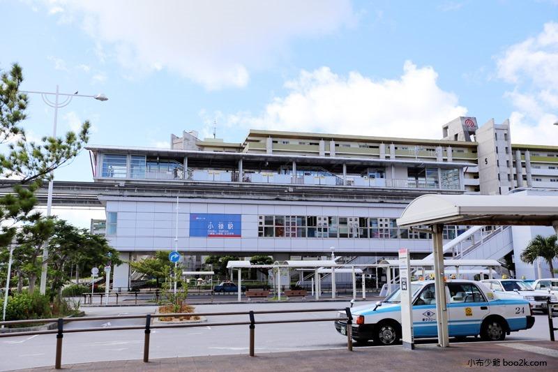 AEON小祿店 (51)