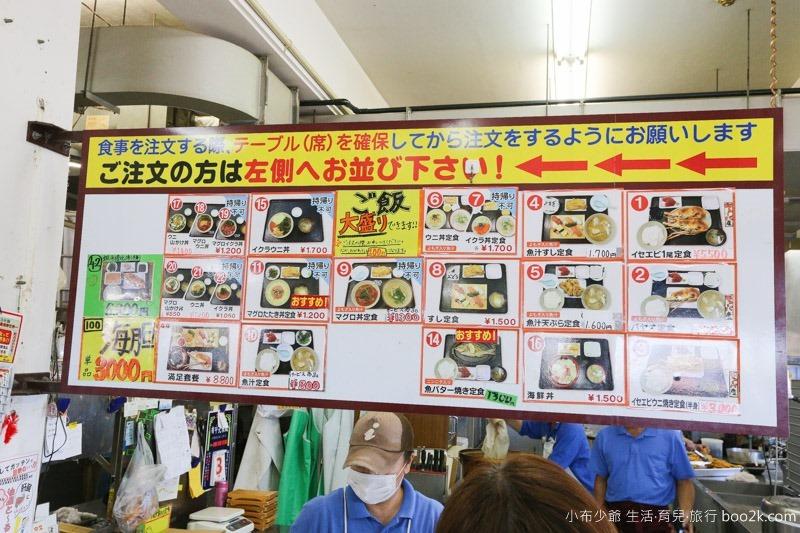 2016 沖繩泡瀨魚港-2413