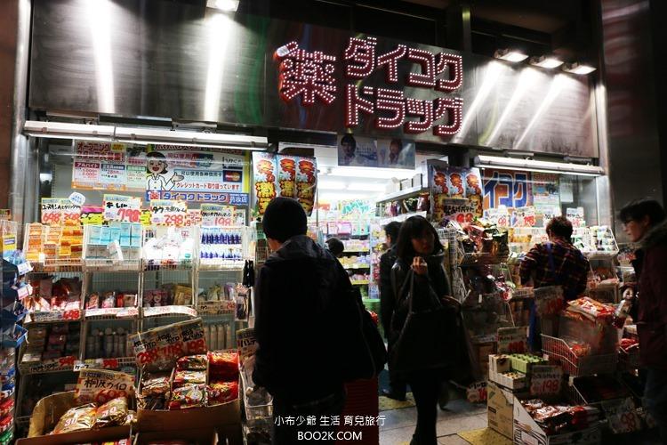 [京都住宿]京都法華飯店,京都車站正對面、地點絕佳、交通購物方便~