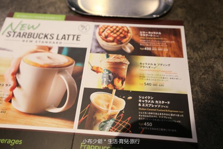 日本京都必吃屋星巴克咖啡廳