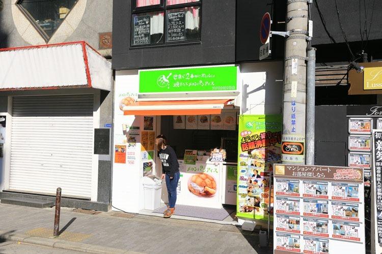 大阪 dormy inn hotel-13