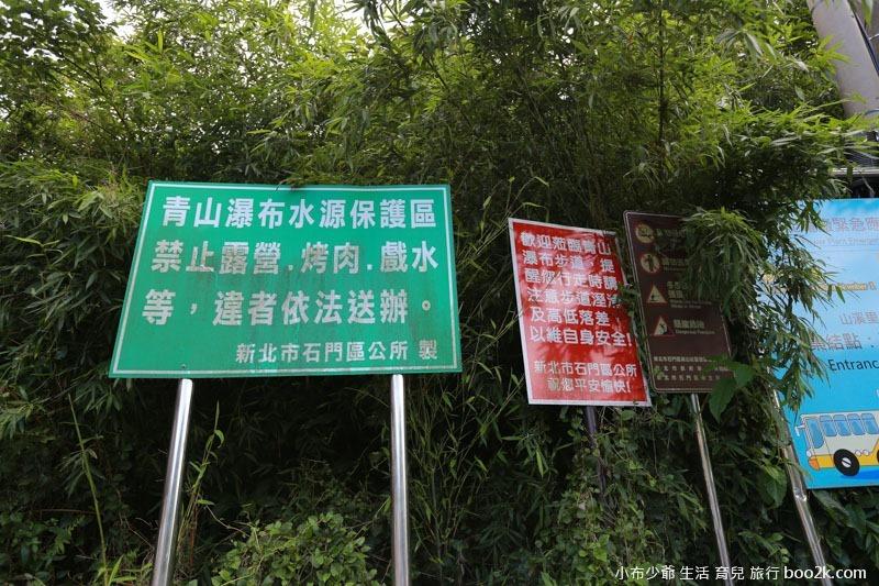 青山步道-5
