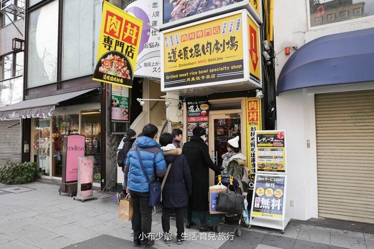 大阪 道頓崛肉劇場-75
