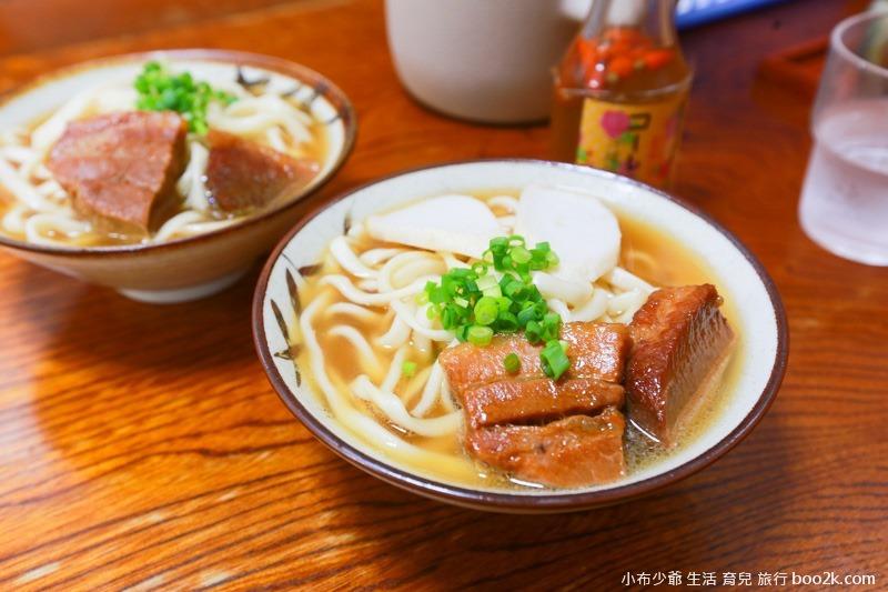 沖繩 岸本食堂-3500