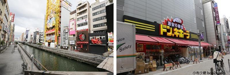 大阪威斯特華麗飯店Hotel Vista Grande Osaka (3)