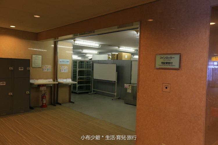 日本新潟苗場王子飯店1-6