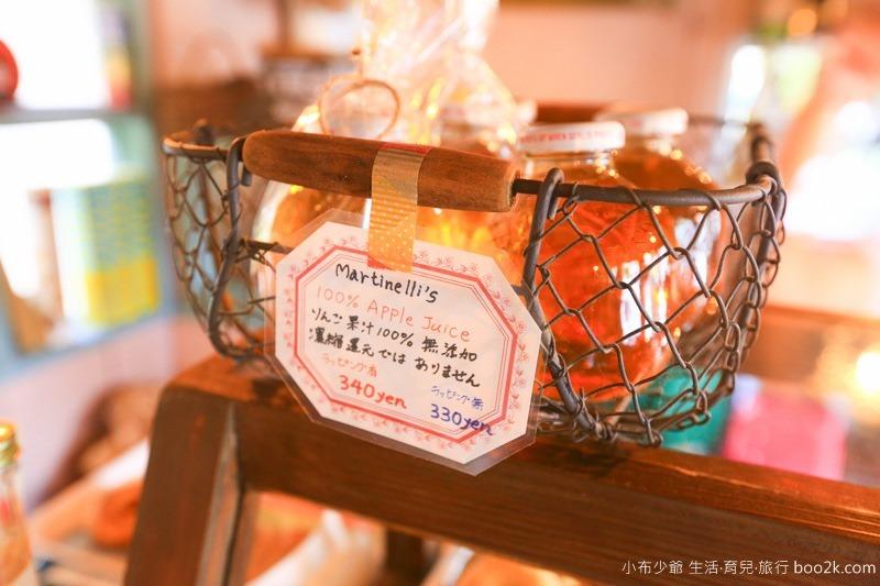 2016 沖繩甜甜圈 -8417