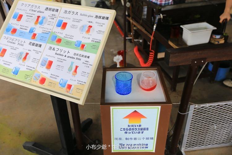 日本 沖繩 南部 玉泉洞鐘乳石洞裡的和嘆咖啡-30