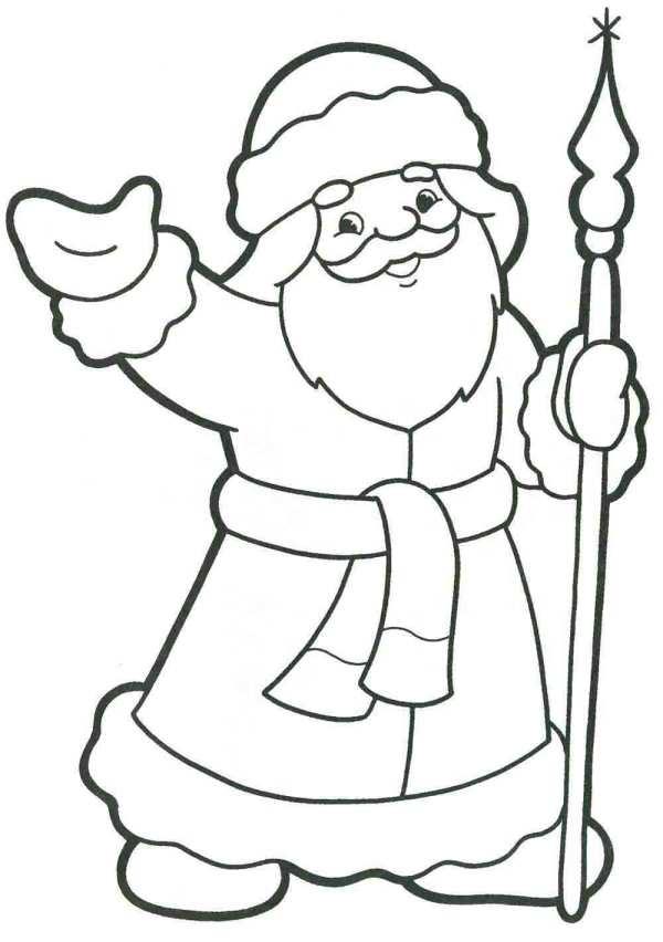 Раскраски Дед Мороз скачать бесплатно