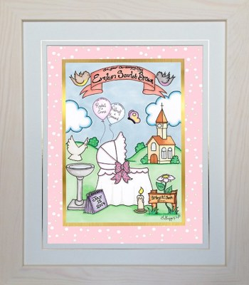 Christening Gift – Unique Personalised Framed Gift