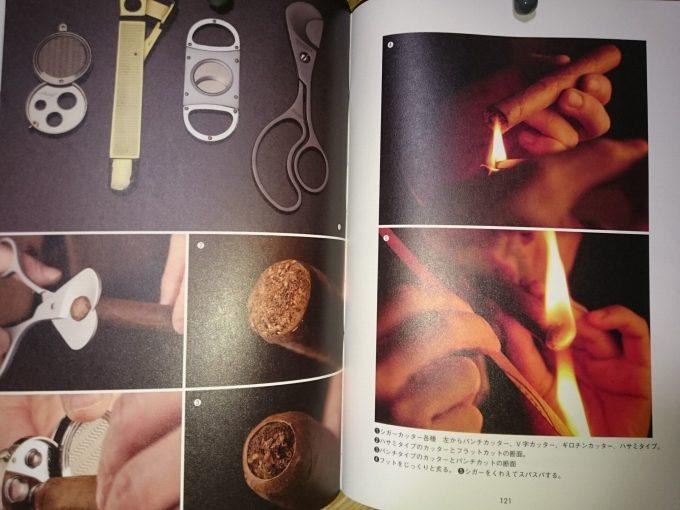 葉巻の吸い方、初心者向け入門