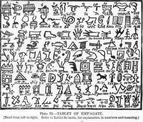 tablet-of-empagatu