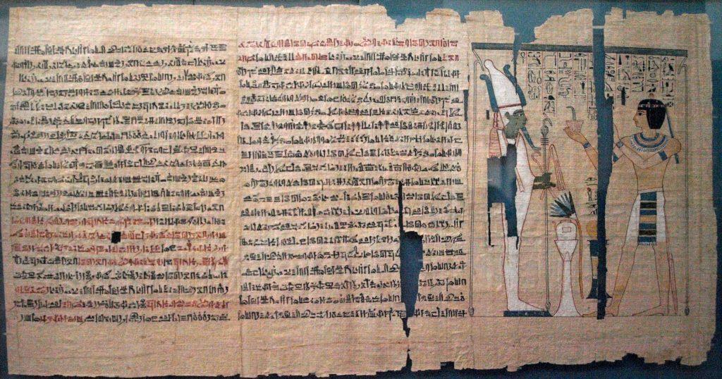 pinedjemiibookofthedead-britishmuseum-august21-08
