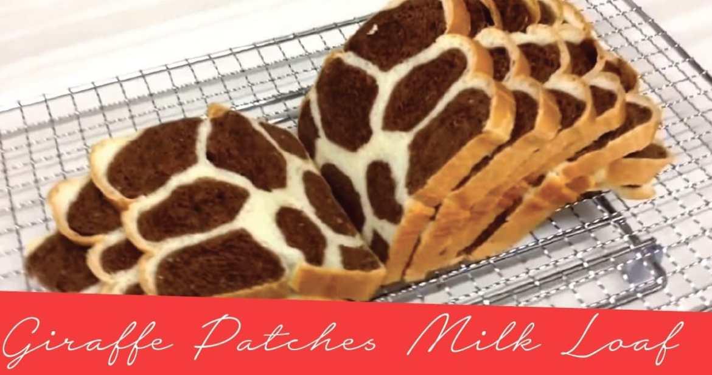 Giraffe Patches Milk Loaf