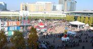 Frankfurter Buchmesse. Blick auf die Agora