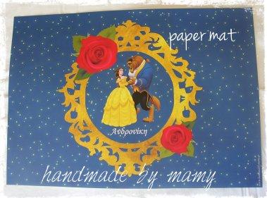 handmadebymamypapermat