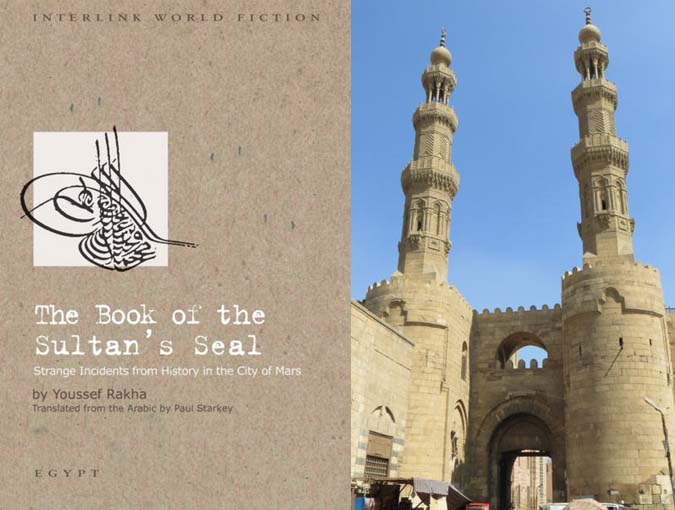 Review | The Book of the Sultan's Seal, Youssef Rakha | Book of the Week