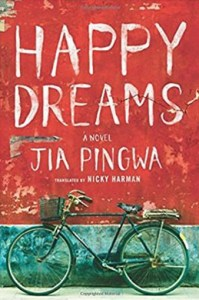 happy dreams jia pingwa