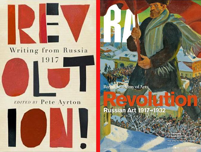 russian revolution 1917 bookblast diary