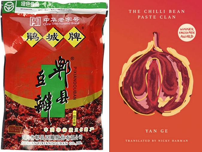 bookblast diary review yan ge the chilli bean paste clan