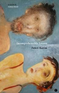 Karim Incomprehensible Lesson bookblast diary