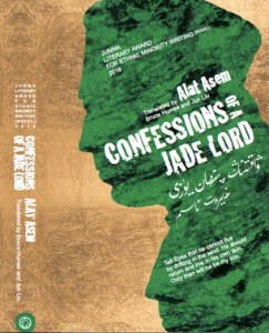 Confessions_of_a_Jade_Lord_by_Alat_Asem
