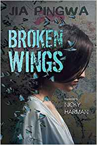 broken wings bookblast diary reading china