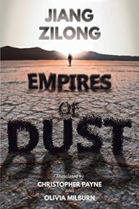 empires of dust bookblast diary chinese feature