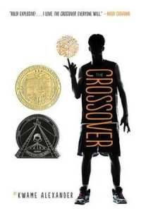 Book review: The Crossover by Kwame Alexander