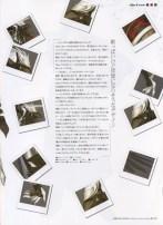 Shining_Wind_071