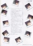 Shining_Wind_081