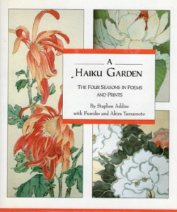 A Haiku Garden by Stephen Addiss 2
