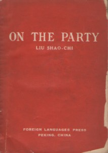 On The Party by Liu Shao-Chi 2