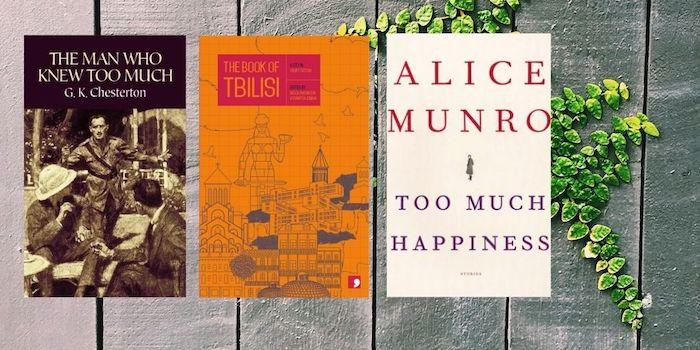 Covers of three collections of short stories considered in Sample Sunday