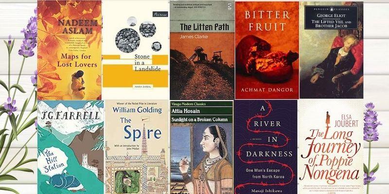 10 books chosen for summer reading in 2021