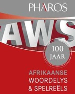 Afrikaanse Woordelys en Spelreels (2017)