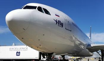 Авиакомпания iFly планирует возобновить чартерные рейсы в ОАЭ и на Мальдивы