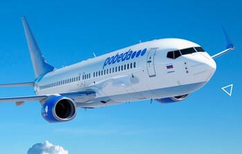 «Победа» с августа возобновит рейсы в Стамбул и Анталию